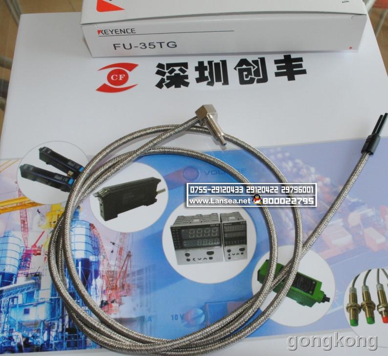 基恩士  FU-35TG光纤传感器