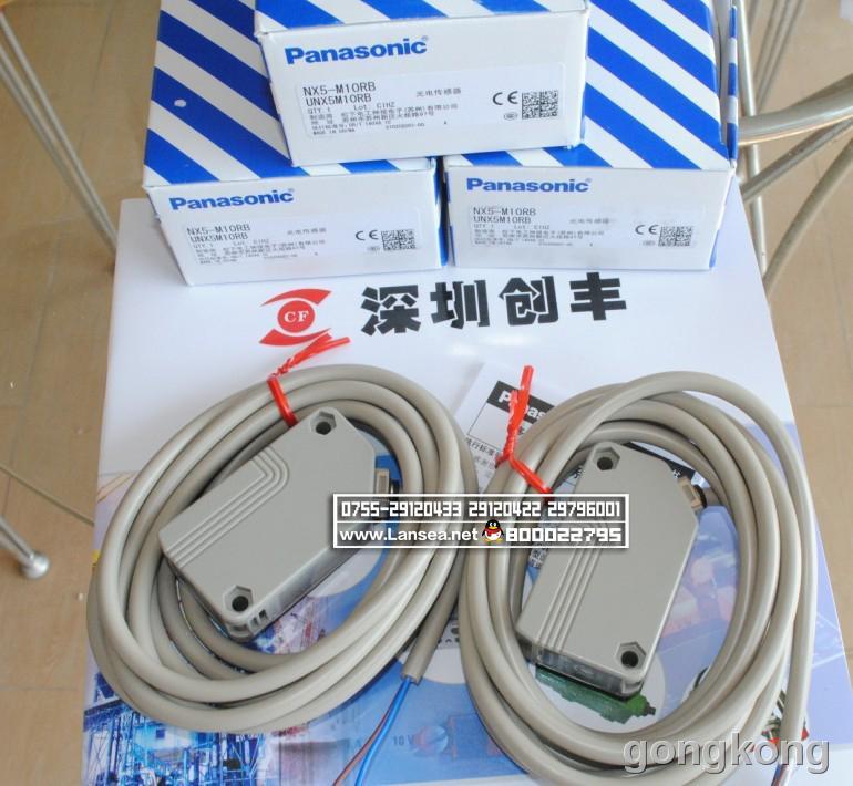 松下  NX5-M10RB传感器