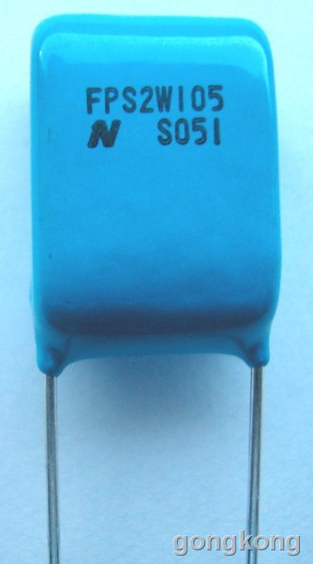 Nitsuko FPS3系列無噪音薄膜電容