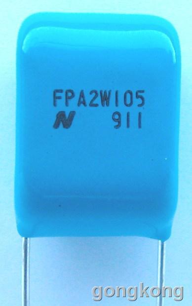 Nitsuko FPA系列無噪音薄膜電容