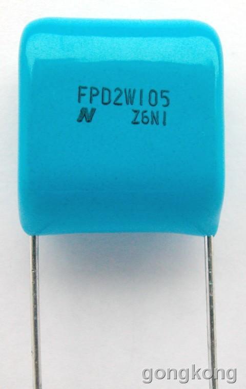 Nitsuko FPD5系列無噪音薄膜電容