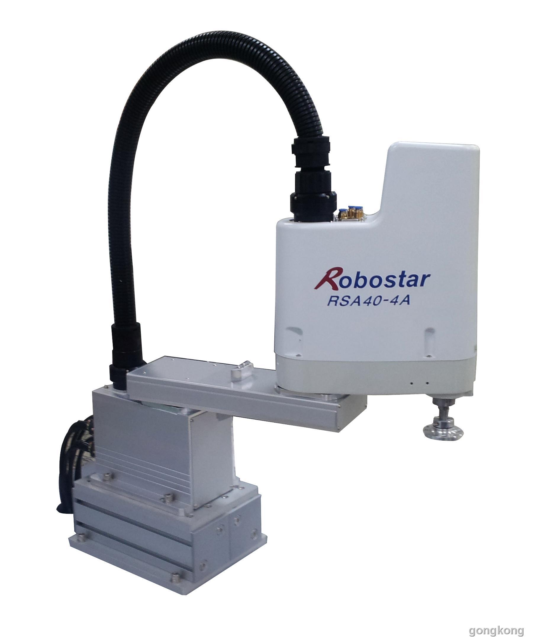 Robostar  小型SCARA机器人