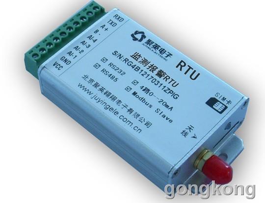 聚英电子 GPRS无线监测报警RTU