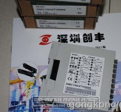 日本山武 DMC10D4TR0000模块