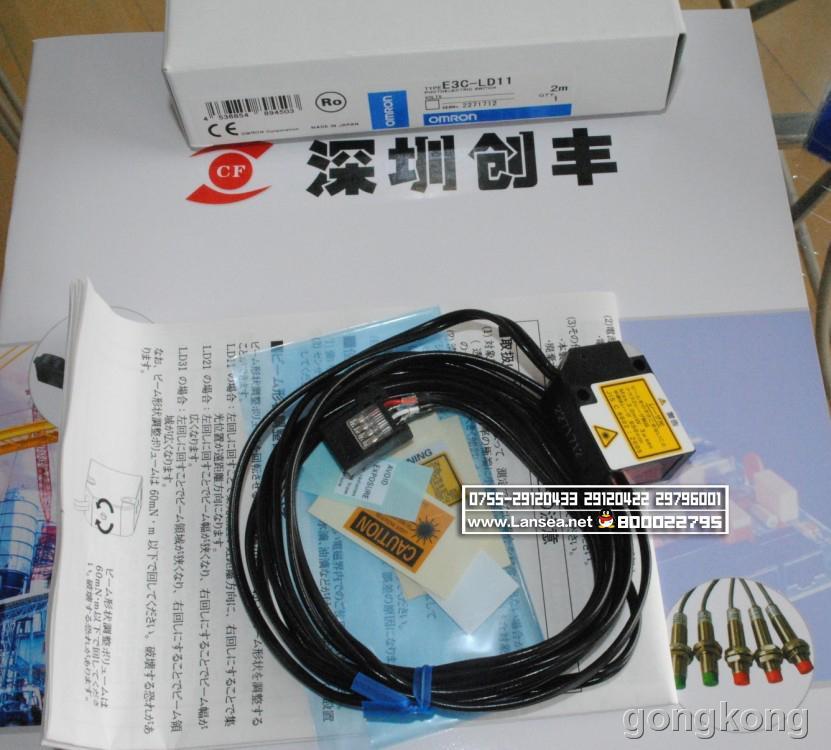 OMRON E3C-LD11光电开关