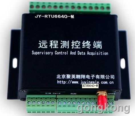 聚英电子 路灯控制器 GPRS RTU远程测控终端