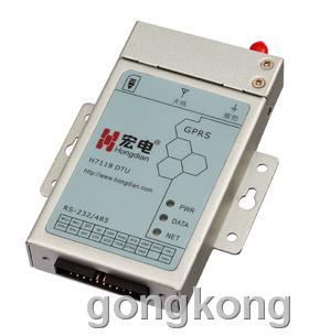 宏电 H7118军工级低功耗 GPRS DTU