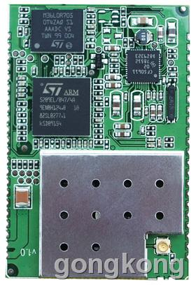 宏电 H7200 GPRS无线模块