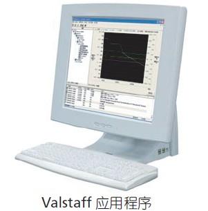 azbil Valstaff 调节阀维护系统