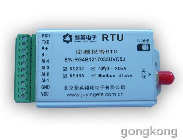 聚英  监测报警RTU-GSM/GPRS平台(工业级模块)4路-聚英电子