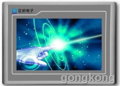 上海正航   7寸、10.2寸触摸屏H-T0701A