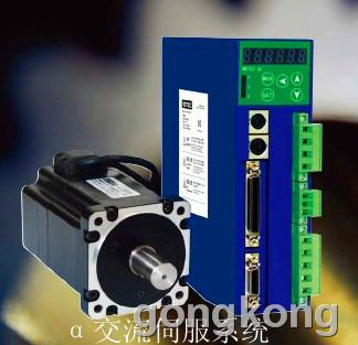 MOTEC 全新推出高速伺服电机