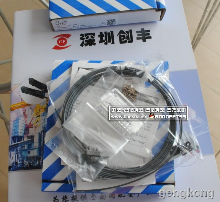 松下 FT-Z30光纤传感器