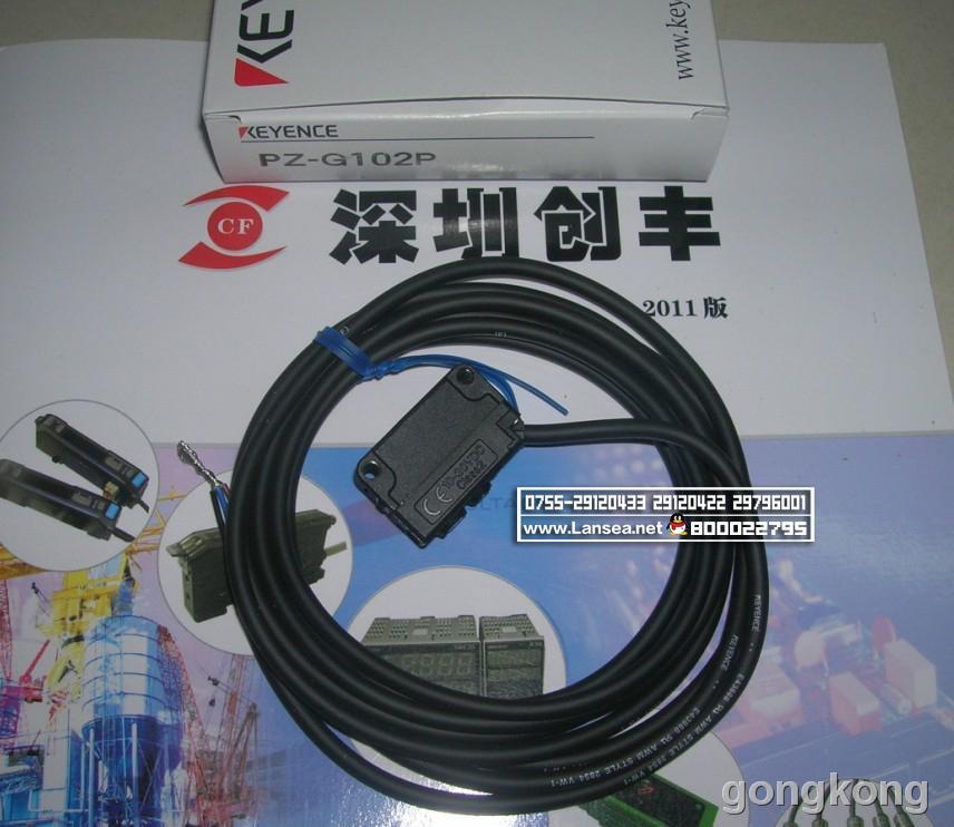 keyence PZ-G102P光电传感器