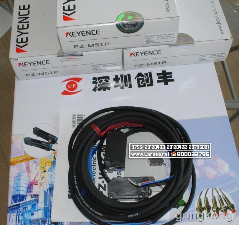 基恩士 PZ-M51P 光电传感器