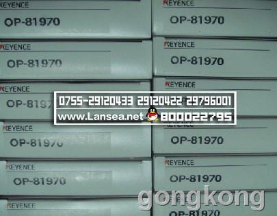 keyence OP-81970电缆线