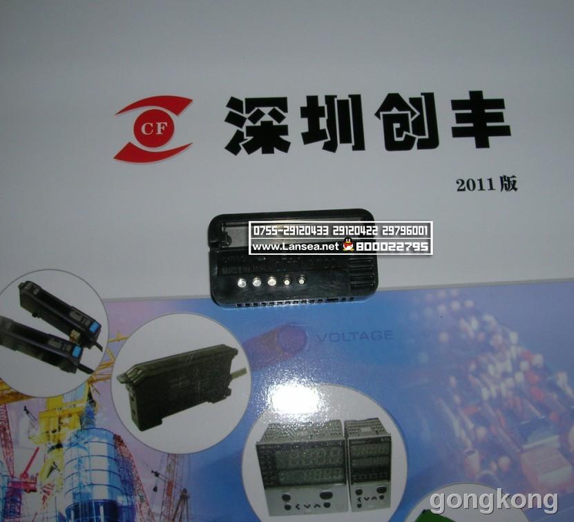 欧姆龙  E39-F4光纤刀