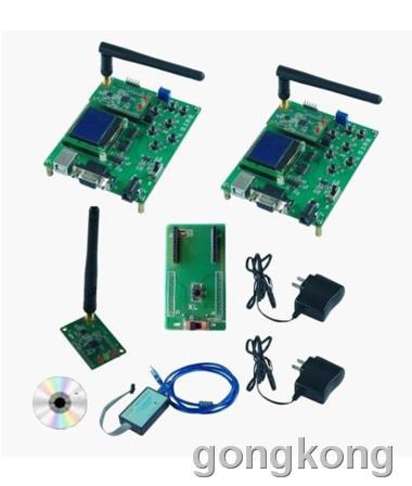 信立  ZigBee CC2530开发套件