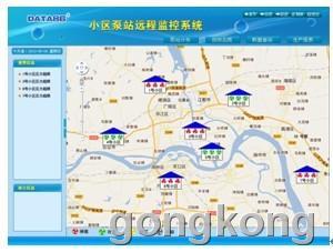 唐山平升  DATA-9201 小区加压泵站远程监控,泵站远程控制系统