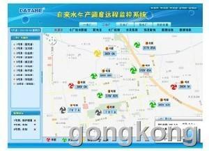 唐山平升  DATA-9201水源地远程控制系统-水源地无线远程监控
