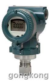 横河 EJX610A和EJX630A绝压变送器和表压变送器