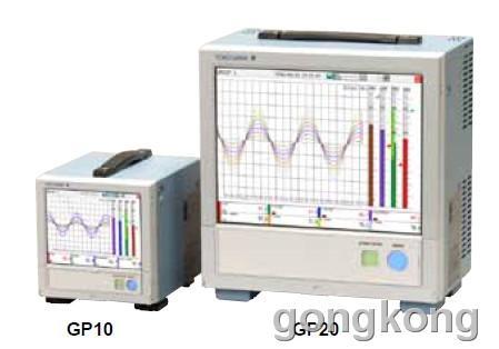横河电机  GP10/GP20无纸记录仪
