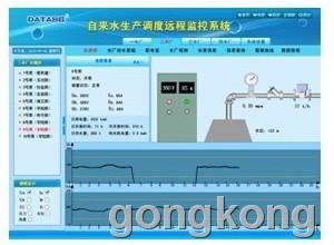 唐山平升 DATA-9201水源井泵房监控,水源地泵房监控系统