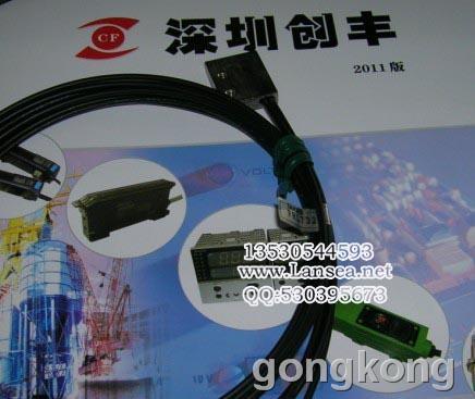 竹中 FRL732BC光纤线