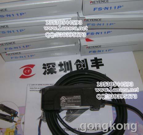 基恩士  光纤传感器FS-N11P