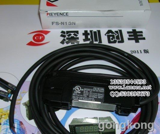 keyence FS-N13N光纤传感器