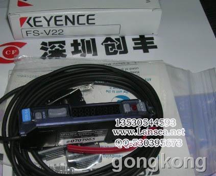 日本基恩士 FS-V22 光纤放大器