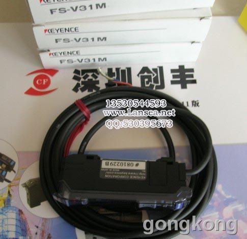 日本基恩士 FS-V31M 模拟量输出放大器