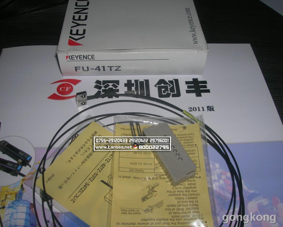 日本基恩士  FU-41TZ光纤传感器