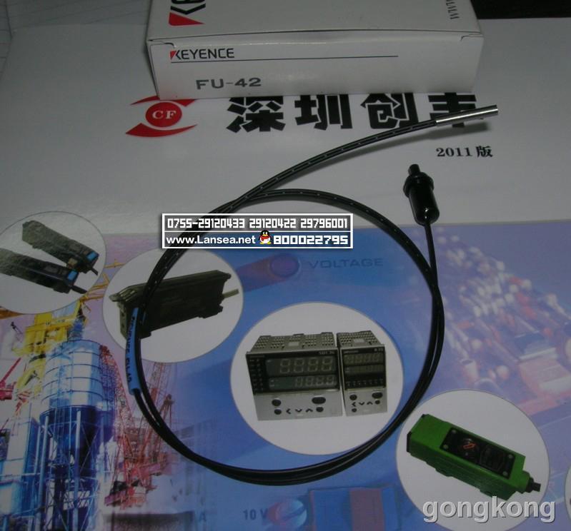 日本基恩士  FU-42光纤传感器