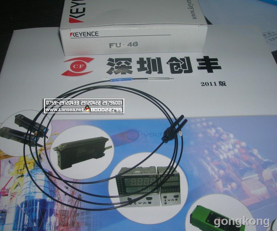 日本基恩士  FU-46光纤传感器