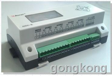安科瑞  ADDC智能空調節能控制器