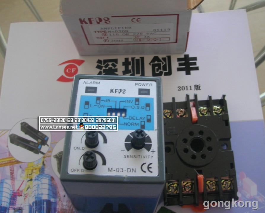 台湾开放  放大器M-03-DN