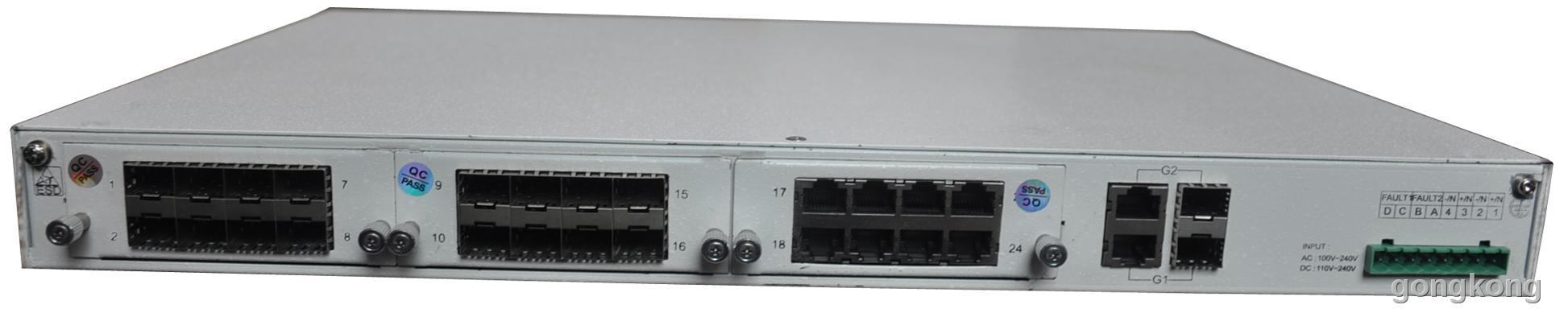 讯展 R20-C系列 模块化机架工业网管交换机