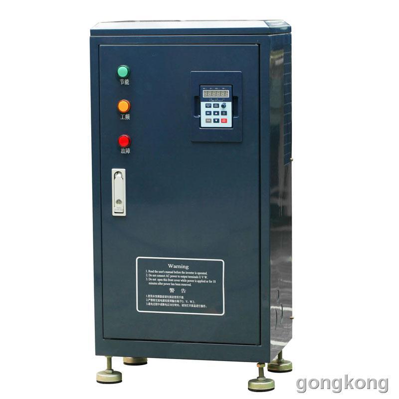 南方安華  A100通用型變頻器(注塑機一體化18-55KW)