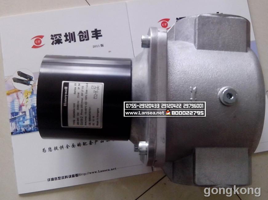 霍尼韦尔  电磁阀  VE4040A1000
