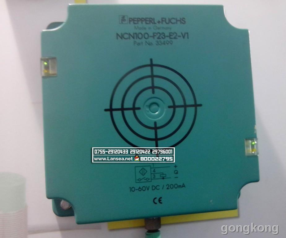 倍加福  NCN100-F23-E2-V1接近开关