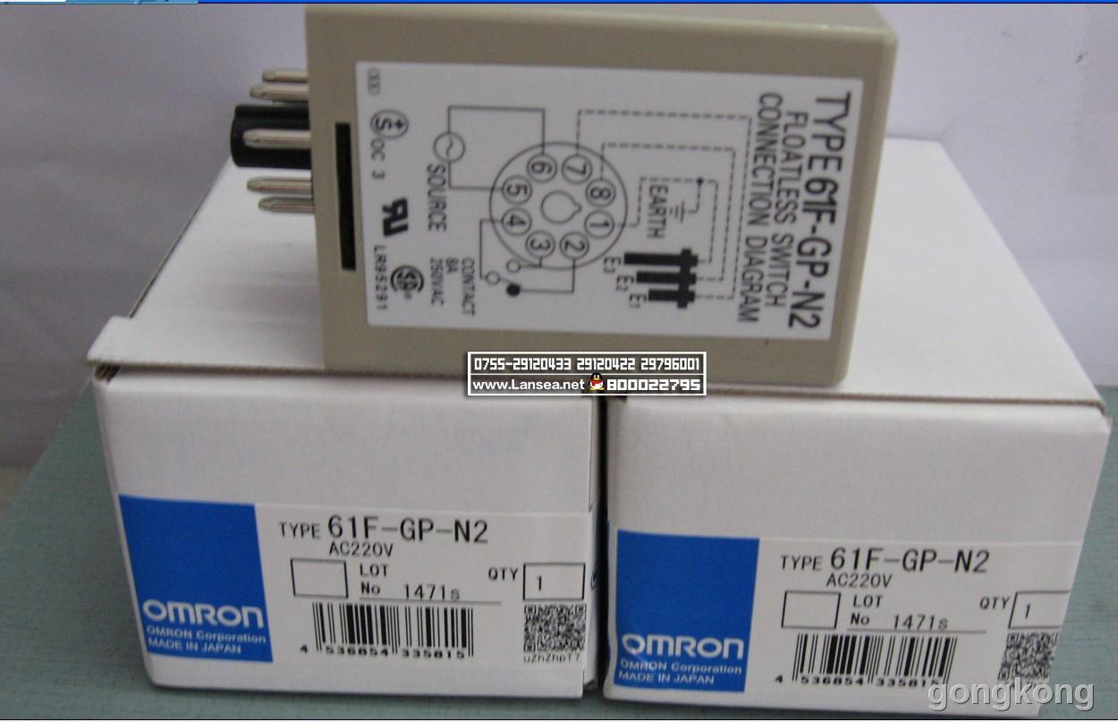 欧姆龙 61F-GP-N2液位开关