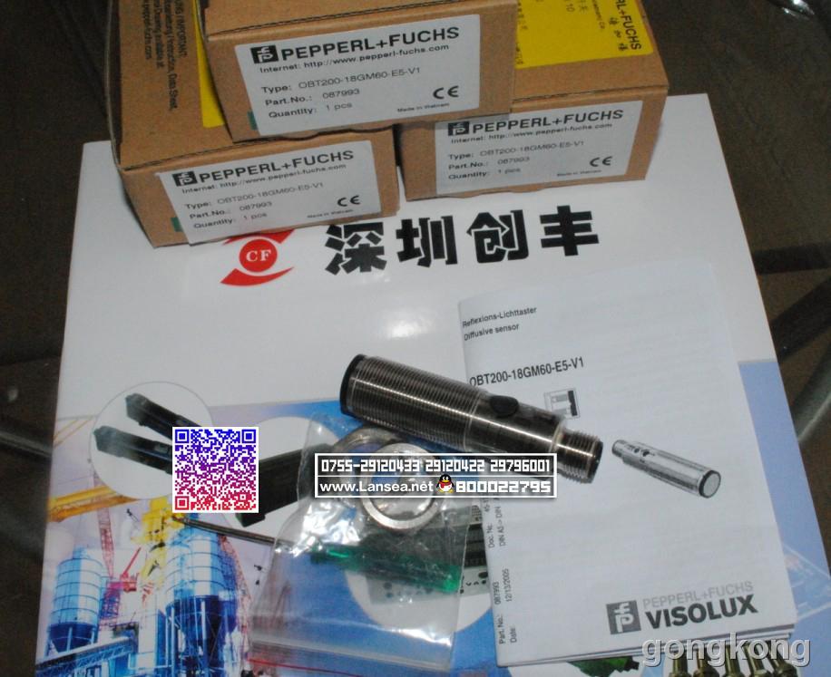 倍加福 OBT200-18GM60-E5-V1光电开关