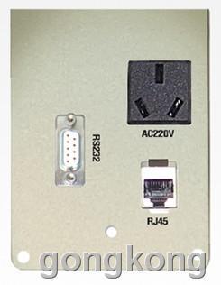 EUMAX 欧巨DM03系列通讯盒
