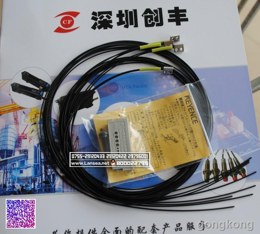 日本基恩士 光纤传感器FU-44TZ