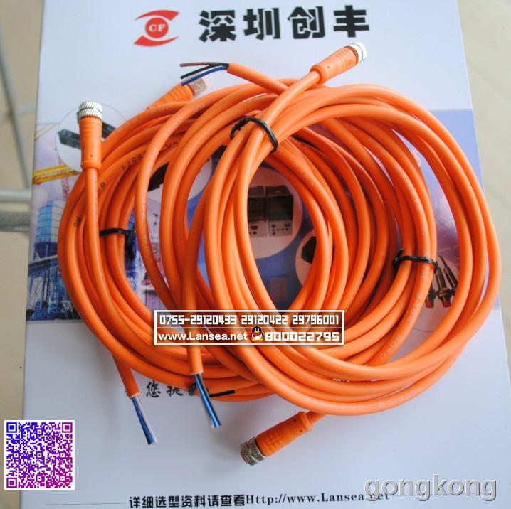 施克 电缆插头DOL-1204-G05M