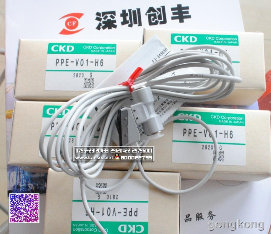 CKD 压力开关PPE-V01-H6