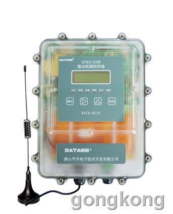 唐山平升 DATA-6216 GPRS数据终端,遥测终端 RTU