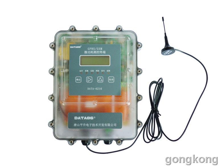 唐山平升 水位雨量遥测终端机,远程测控终端(RTU)