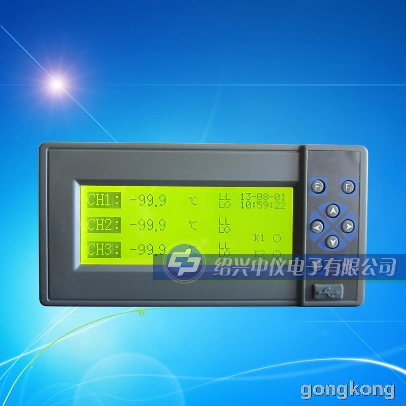 绍兴中仪 ZYW202-MR数据记录仪